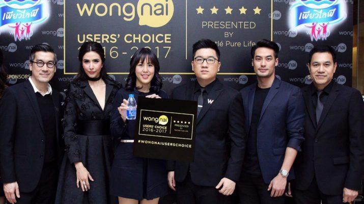 wongnai-users-choice-2016-2017