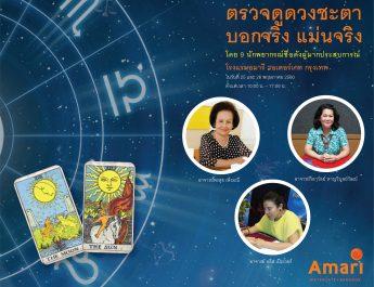awb_horoscope-01