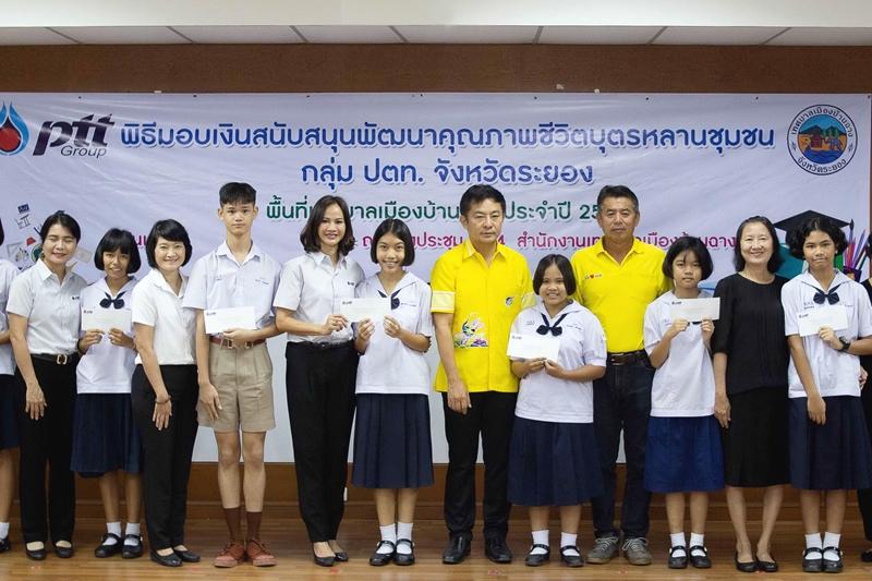 กลุ่ม ปตท. มอบทุนการศึกษา ประจำปี 2562  สร้างเยาวชนคุณภาพรับแผนชาติ 20 ปี